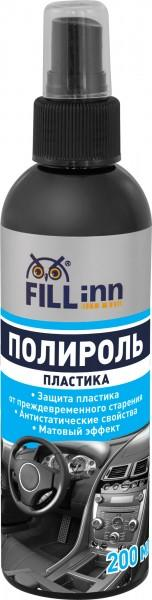 FILL Inn FL147 Полироль пластика, 200 мл